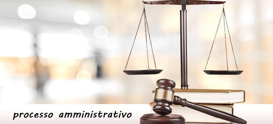 processo amministrativo